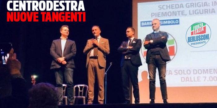 TANGENTI FORZA ITALIA, COINVOLGIMENTO TATARELLA E SOZZANI FA EMERGERE QUADRO INQUIETANTE CHE GETTA OMBRA  SUL FUTURO DEL PIEMONTE